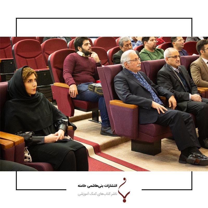 همایش مدیران و اساتید مراکز آموزشی انتشارات بنی هاشمی۶