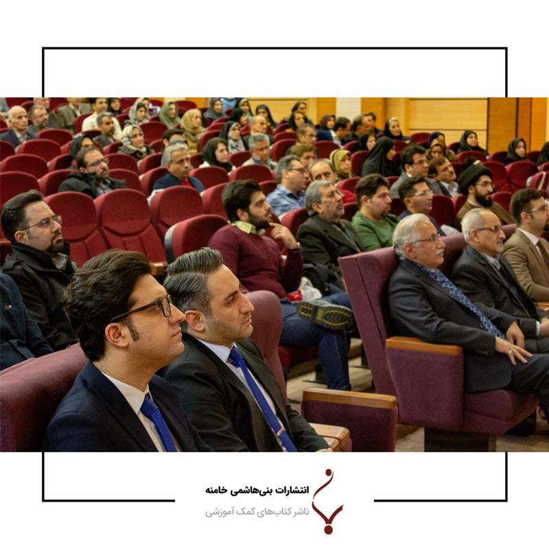 همایش مدیران و اساتید مراکز آموزشی انتشارات بنی هاشمی۷