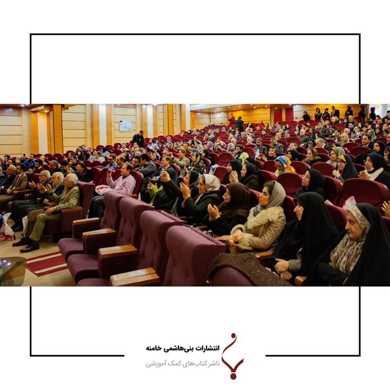 همایش مدیران و اساتید مراکز آموزشی انتشارات بنی هاشمی18