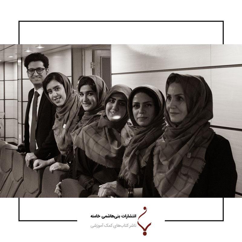 همایش مدیران و اساتید مراکز آموزشی انتشارات بنی هاشمی25