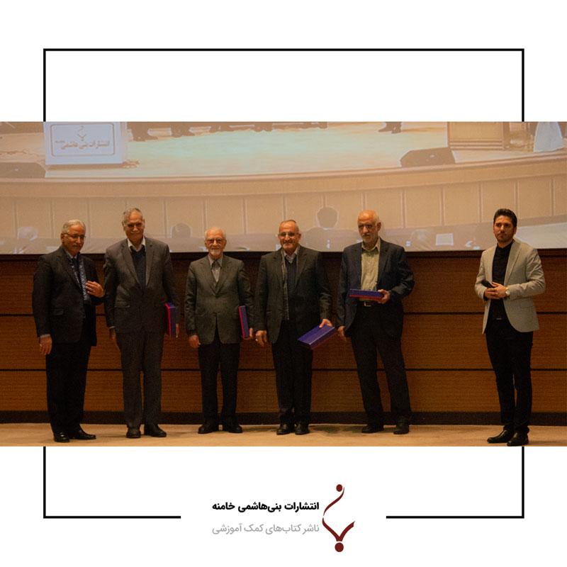 همایش مدیران و اساتید مراکز آموزشی انتشارات بنی هاشمی34