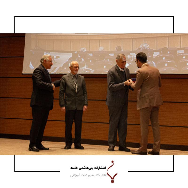 همایش مدیران و اساتید مراکز آموزشی انتشارات بنی هاشمی36