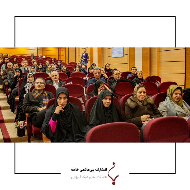 همایش مدیران و اساتید مراکز آموزشی انتشارات بنی هاشمی39