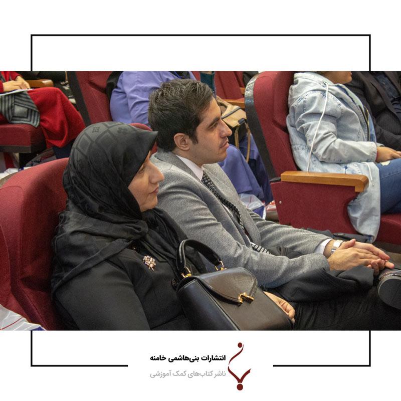 همایش مدیران و اساتید مراکز آموزشی انتشارات بنی هاشمی42