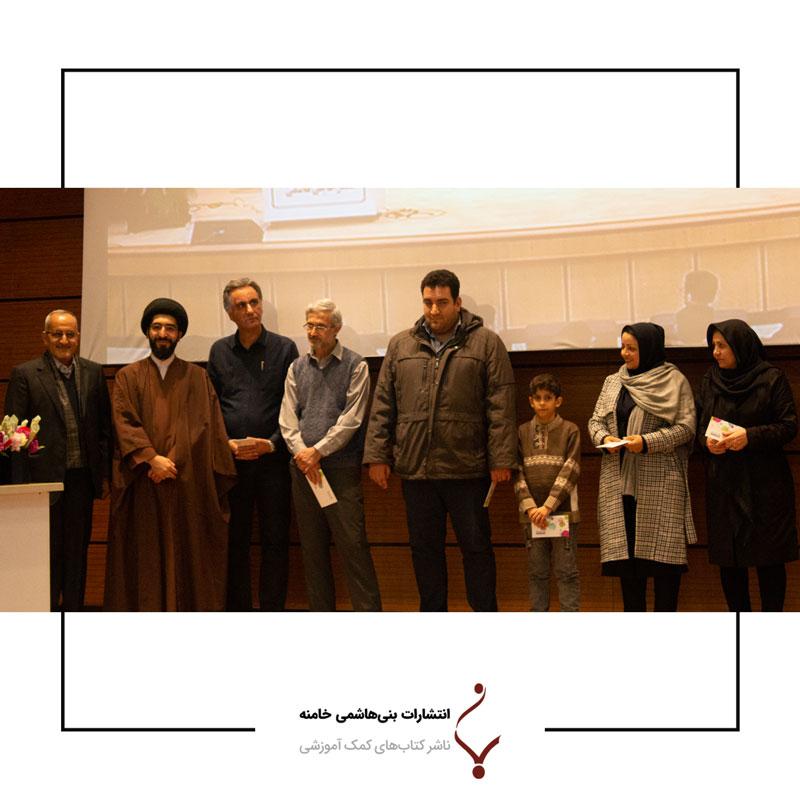 همایش مدیران و اساتید مراکز آموزشی انتشارات بنی هاشمی43