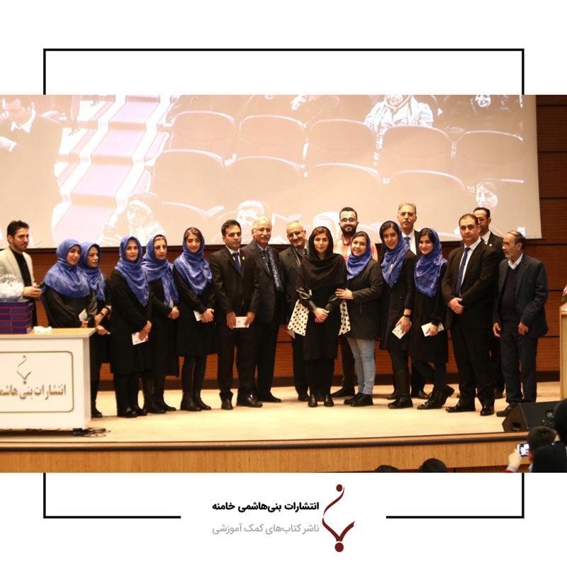 همایش مدیران و اساتید مراکز آموزشی انتشارات بنی هاشمی49