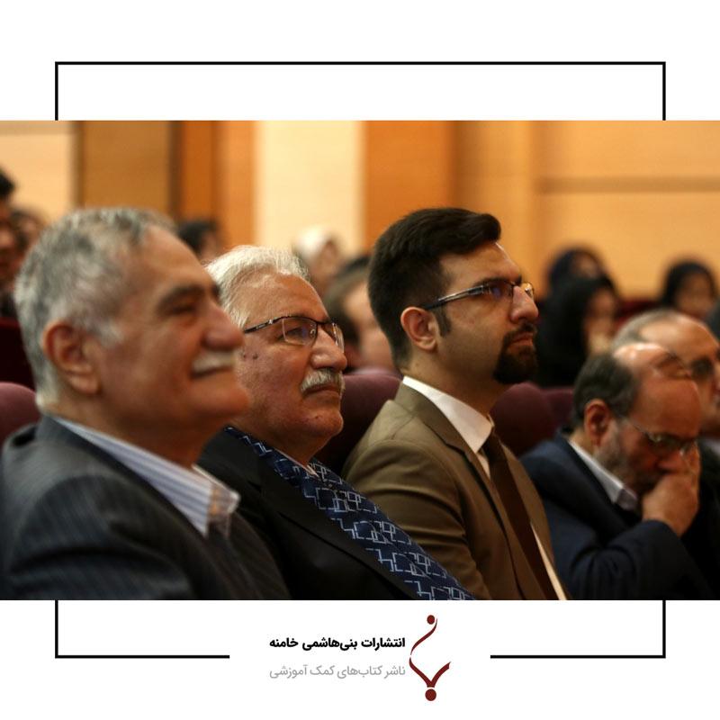 همایش مدیران و اساتید مراکز آموزشی انتشارات بنی هاشمی50