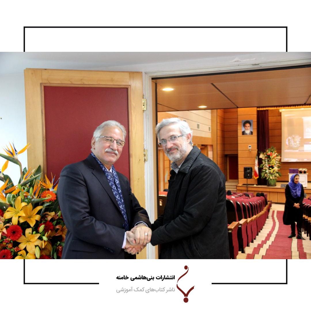 همایش مدیران و اساتید مراکز آموزشی انتشارات بنی هاشمی51